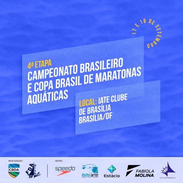 Brasília recebe 4ª Etapa do Campeonato Brasileiro e Copa Brasil de Maratonas Aquáticas